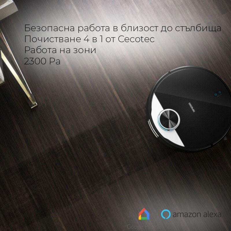 Cecotec Conga 3290 Прахосмукачка робот