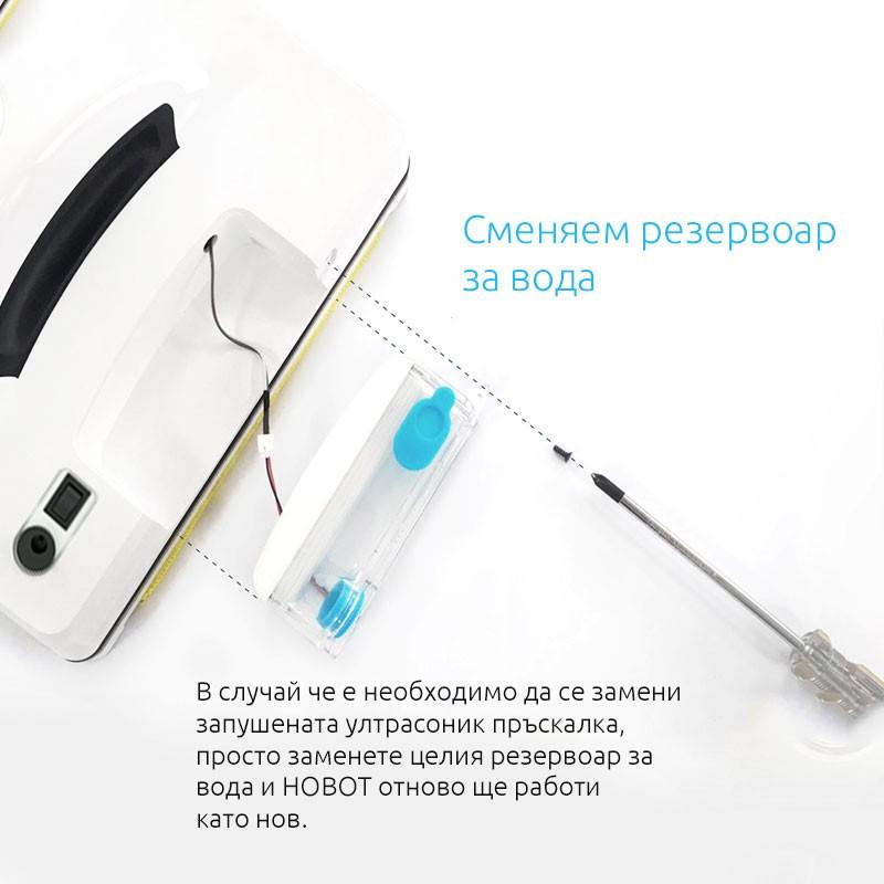 Hobot 298 Робот за почистване на прозорци