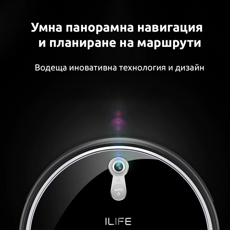 ILIFE X660 (A8) ПРАХОСМУКАЧКА РОБОТ