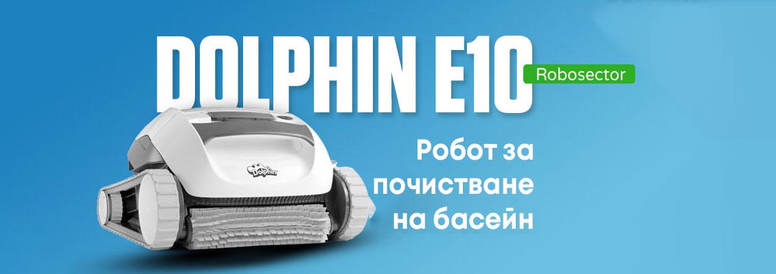 Dolphin E10 - Робот за почистване на басейн - Ревю