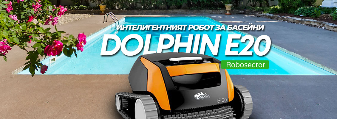 Dolphin E20 - Робот за почистване на басейни - Ревю и видео