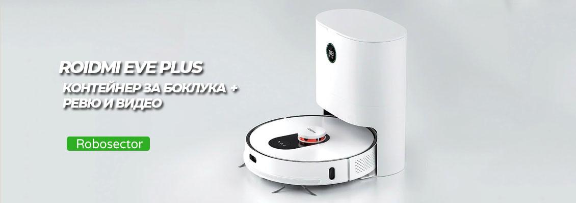 Roidmi EVE Plus Прахосмукачка робот - данни и видео