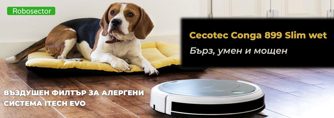 Cecotec Conga 899 Slim - Информация и ревю