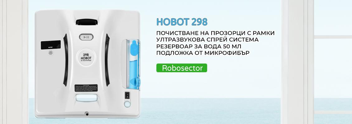 Hobot 298 - робот за прозорци - Ревю и информация