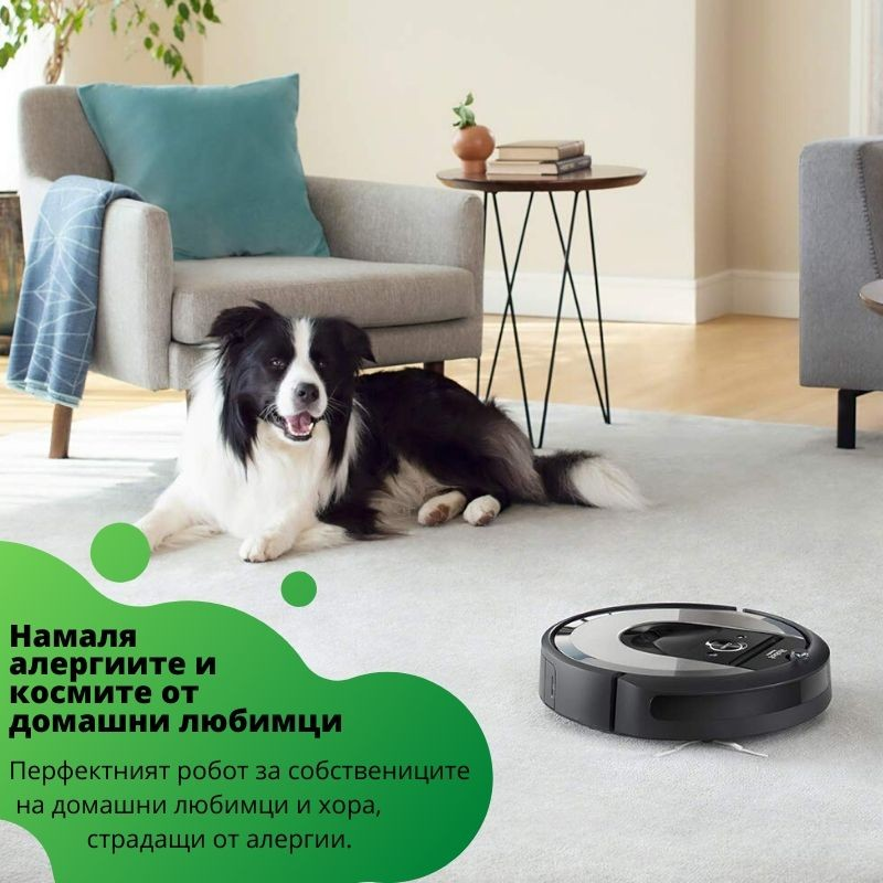 iRobot Roomba i7 Прахосмукачка робот