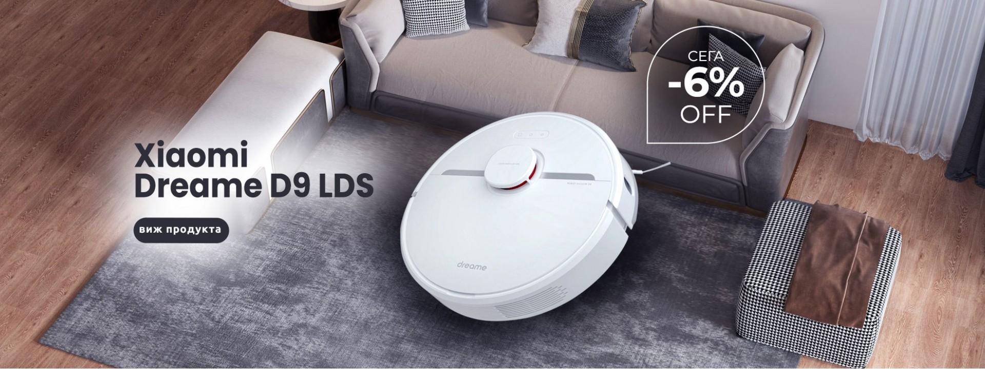 Dreame D9 LDS